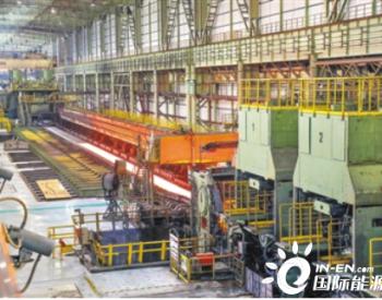 百度云深入钢铁行业 钢铁行业将迈向工业智能化领