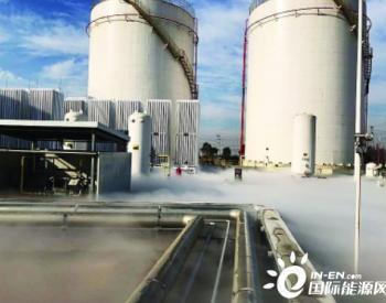 缓解天然气供应紧张 中石油增加供应主要靠<em>进口</em>LNG