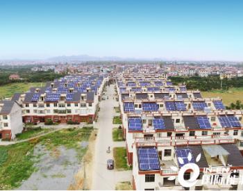 <em>青海</em>建造全国首个绿色光伏智能制造工厂 助力经济绿色发展