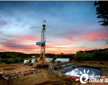 页岩气<em>产业</em>化提速 发展页岩气的重要意义