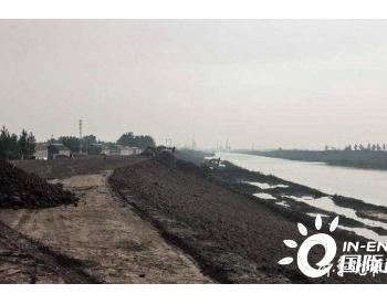 山东东营市小清河流域防洪综合治理等灾后水利建设工程主体工程完工