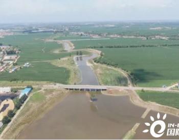 吉林省梨树县辽河<em>流域</em>招苏台河河道治理及湿地项目一期工程竣工