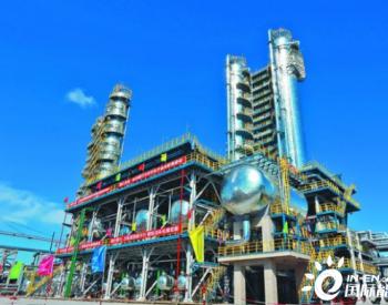 大庆石化年产60万吨气体分馏装置完成中交