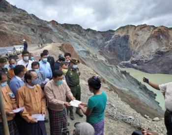 缅甸帕敢矿难搜救工作结束 174人遇难仍有20人失踪