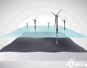 Equinor将在韩国开发800MW浮式海上风电场