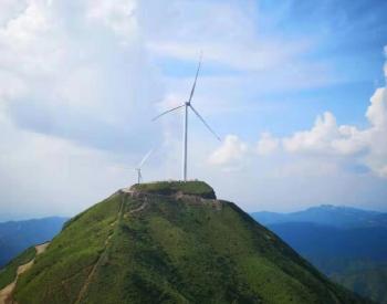 大手笔!一国际能源巨头欲4000亿砸向风电、光伏等!