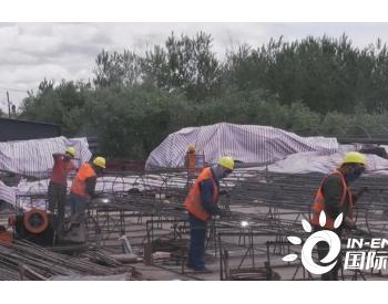 黑龙江绥滨江阴远阳风电项目建设忙