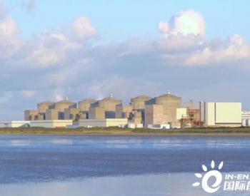 <em>法国电力公司</em>(EDF)修改2020年法国核电产量预测