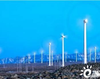中国最新能源发电:四大<em>风力发电场</em>!