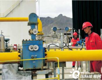新疆拉萨<em>天然气站</em>建成投产