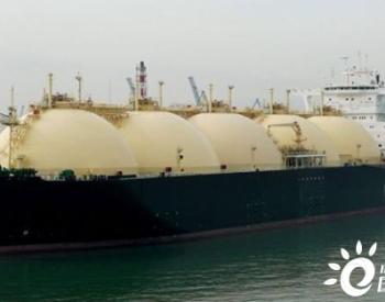<em>美国</em>政府批准西海岸首个基地出口液化天然气