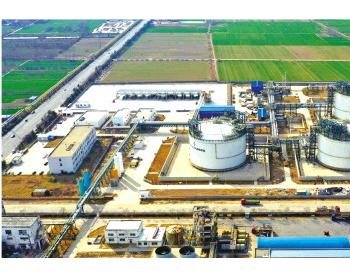 全国首批省级<em>储备</em>基地助推储气能力提升
