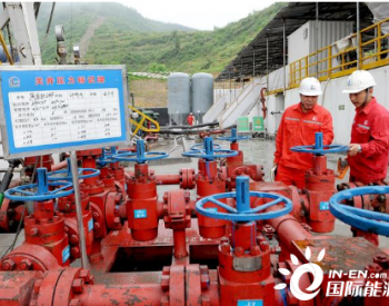 涪陵页岩气田年累计生产井口气50.0889亿方