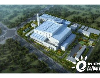 投资4.66亿元,黑龙江省牡丹江市生活垃圾焚烧发电<em>厂</em>项目开工建设