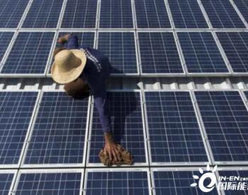 巴西<em>太阳能</em>行业飞速发展