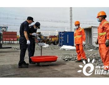 浙江宁波海关查获204.52吨环保不合格进口固体废物