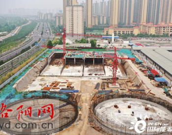 日处理污水30万吨,河南洛阳瀍东污水处理厂二期扩建项目正在加紧施工
