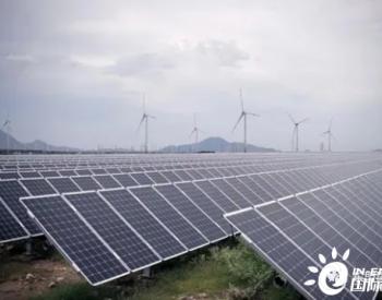 <em>夏普</em>设在越南宁顺省的太阳能发电厂即将投入运营