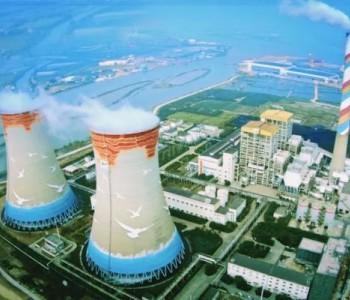 """温室气体管控将成电力行业""""十四五""""重要任务"""