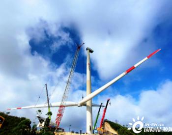 中国能建浙江火电承建广西博白四方嶂风电29台风机吊装完成