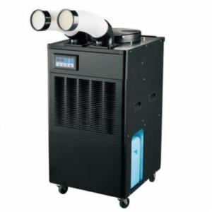 厨房降温冷风机 冷气机 家用冷气机BOK1801