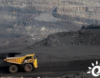 德国批准2038年前结束燃煤发电,<em>美国</em>逼柏林买华盛顿天然气