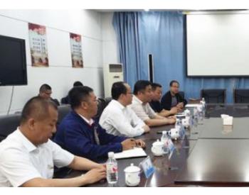 黑龙江航运集团与中煤龙化开展合作洽谈 协力打造