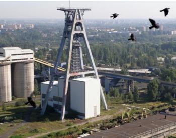 波兰矿业集团全面恢复运营