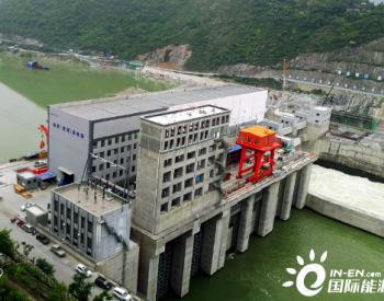 中国能建葛洲坝市政公司承建湖北汉江白河(夹河)水电站第二台<em>机组</em>并网发电