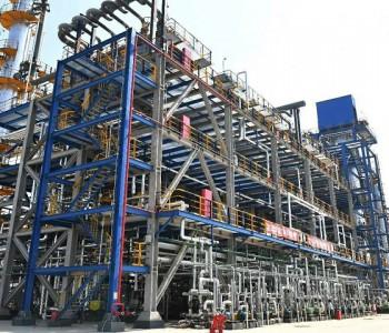 中国<em>化学工程</em>山东滨化滨阳燃化工业白油项目开车成功
