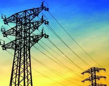 發改委、能源局解讀:加強規范<em>電網規劃</em>投資管理