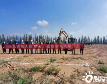 大唐<em>山西</em>左云小京庄<em>风电</em>项目35kV集电线路工程正式开工