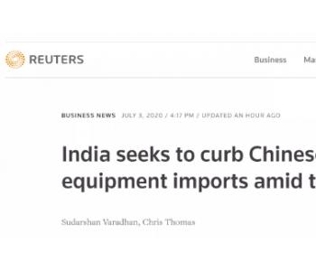 印度限制中国电力设备进口,竟称可远程瘫痪其电网