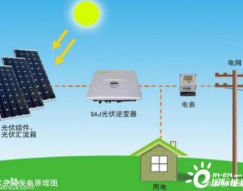 广州增城2020年太阳能光伏发电项目 <em>补贴</em>资金接受现场办理<em>申报</em>