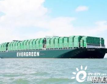 看好船舶加装<em>脱硫装置</em>!这家船东预计油价回归后效益显现