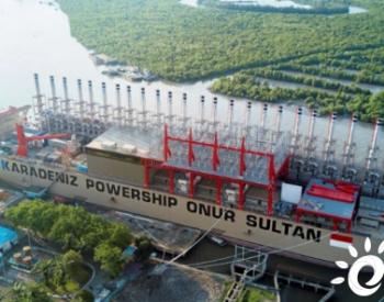 LNG发电产业将为全球天然气市场注入新的动力