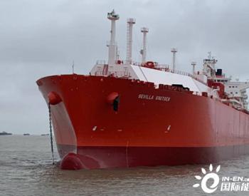 打造中國<em>LNG</em>船修理改裝基地 華潤大東首艘No96型<em>LNG</em>船修理完美收官
