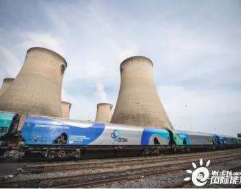 Drax电厂运营之2:铁路<em>系统</em>