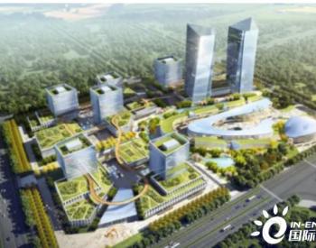 投资150亿!北汽制造厂总部及整车生产基地等项目在山东莱西开建
