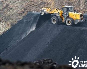 供给减少需求回升,煤价上涨之焰重燃