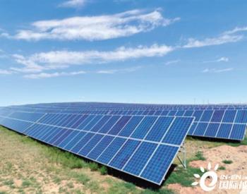 湖北襄州2020年获批指标全省第一 新能源发展开启加速模式