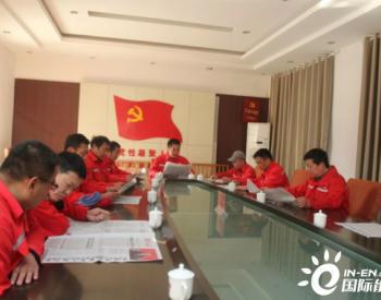 """中原石油工程公司开启""""云端监控""""新模式"""