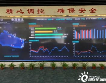 江苏如东总投资超35亿元的<em>鲁能新能源</em>海上风电场投运在即