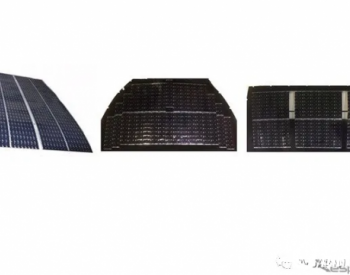 NEDO和Sharp共同实验:在EV电动车上配备世界上效率最高的太阳能电池