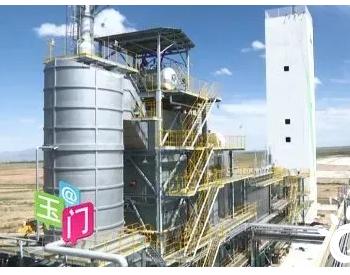 年处理13万吨,润泽环保危废固废项目通过竣工环保验收