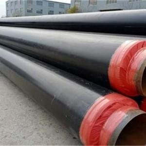 实体厂家生产地埋保温钢管聚氨酯发泡保温无缝钢管