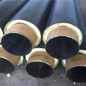 市政供暖管网用直埋保温钢管制造厂商在线咨询