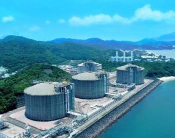 bp与<em>新奥集团</em>签署天然气购销协议