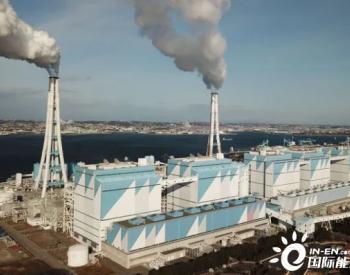日本将关停100座火电厂,德国2038前关停所有!火