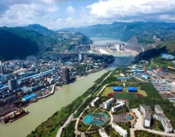 世界第七、中国第四大水电站首批机组投产发电